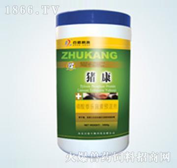 猪康-防治猪顽固性咳喘、反复高热