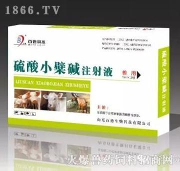 硫酸小檗碱注射液-治疗家畜肠道细菌性感染
