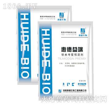 惠德益喘-用于治疗支原体、胸膜肺炎放线杆菌、巴士杆菌感染