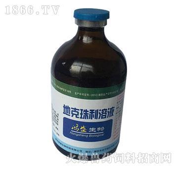 地克珠利溶液-用于预防鸡球虫病
