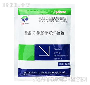 盐酸多西环素可溶性粉-主治气囊炎、支气管栓塞、大肠杆菌