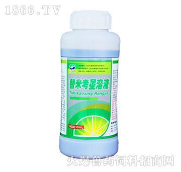 替米考星溶液-用于家禽新城疫、流感、传支、传喉等