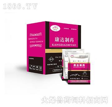 混合肠毒康-主治大肠杆