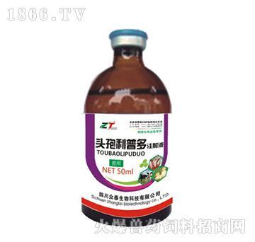 头孢利普多-主治猪副嗜血杆菌病、传染性胸膜肺炎