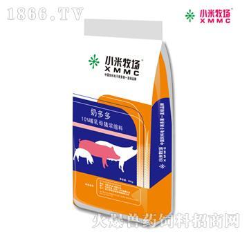 奶多多10%哺乳母猪浓缩料