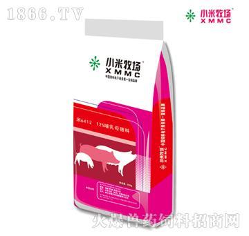 米6412-12%哺乳母猪料