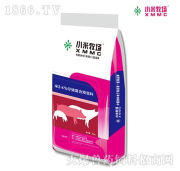 米3-4%仔猪复合预混料