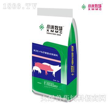 米3S-4%仔猪复合预混料