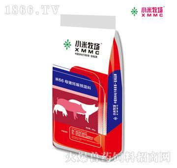 米66-4%怀孕母猪复合预混料
