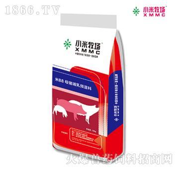 米88-4%哺乳母猪复合预混料