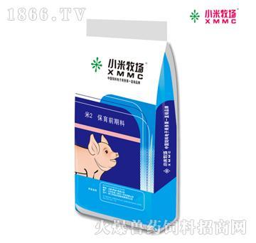 米2-乳猪料