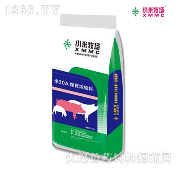 米30A-30%保育浓缩料