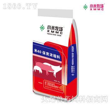 米40-40%保育浓缩料