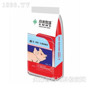 米1奶粉乳猪教槽料