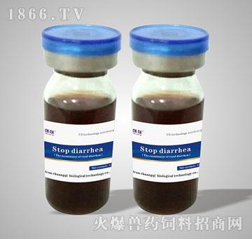 痢及停-治疗流行性腹泻