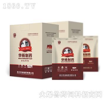 复方酒石酸泰乐菌素-治