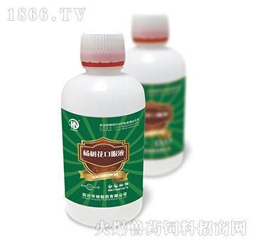 杨树花口服液-化湿止痢