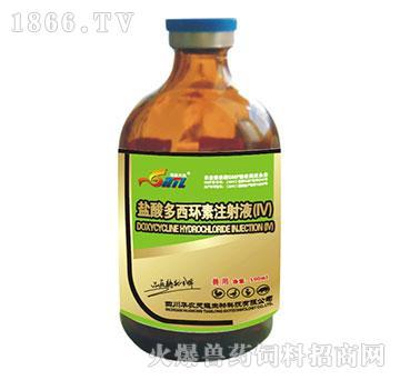 盐酸多西环素注射液(I