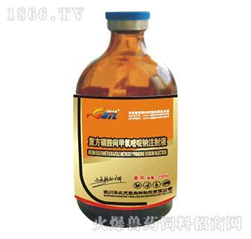 复方磺胺间甲氧嘧啶钠注