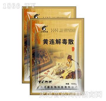 黄连解毒散-清热解毒、抗菌消炎、驱瘟止泻