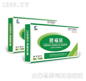 噻福欣-用于雏鸡的大肠杆菌感染