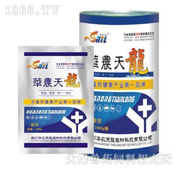 氟苯尼考可溶性粉-用于