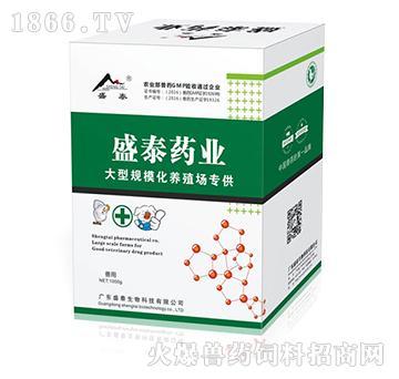 疫热速清-用于畜禽大肠杆菌、副猪嗜血杆菌、支原体