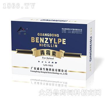 青霉素-用于对青霉素敏感菌引起的全身性各种感染