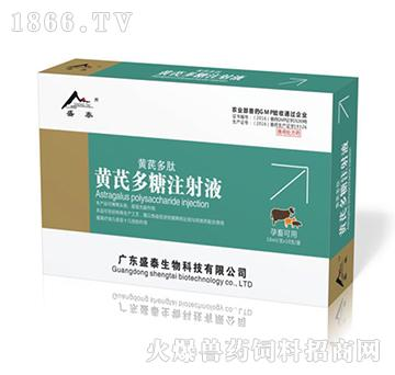 黄芪多肽-用于恶性菌毒感染,如链球菌、嗜血杆菌