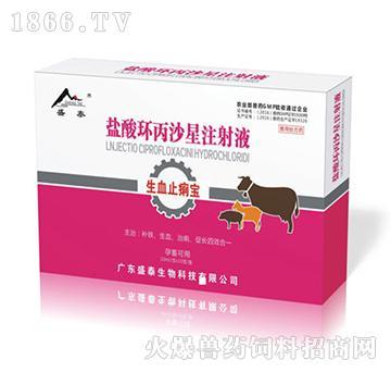 生血止痢宝-用于初生家畜贫血、下痢、消瘦、营养不良