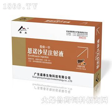 毒痢一针-用于各种原因引起的肠炎、腹泻等消化道疾病