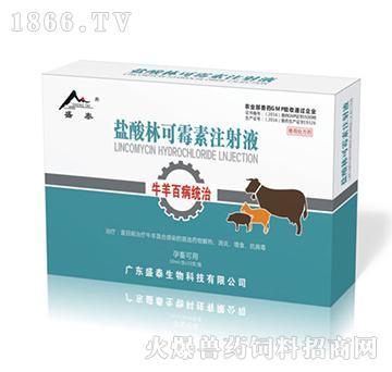 牛羊百病统治-主治羊痘、快疫、羔羊腹泻、脑膜炎、肺炎