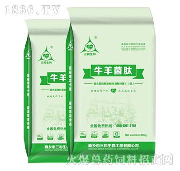 牛羊菌肽-牛羊菌肽真厉害,提高产奶就是快!