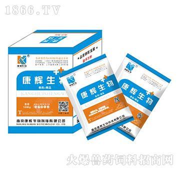 强效氟奇-用于急慢性呼吸道、传染性支气管炎