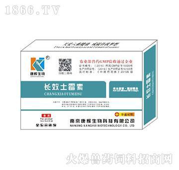 长效土霉素-用于防治土霉素敏感菌引起的猪、牛、羊的各种疾病