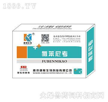 氟苯尼考-主治猪传染性胸膜肺炎、链球菌病、猪副嗜血杆菌病