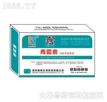 青霉素-主治猪丹毒、炭疽、放线菌病、坏死杆菌病、肾盂肾炎