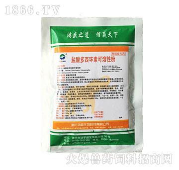 盐酸多西环素可溶性粉-主治猪的附红细胞体病、弓形体病
