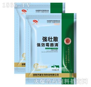 强效霉菌清-有效的保护