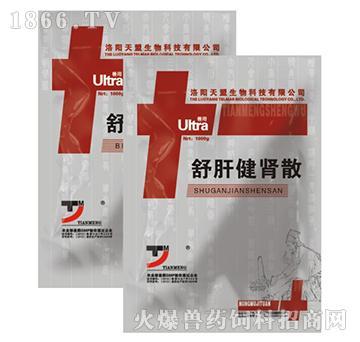 舒肝健肾散-用于治疗弧