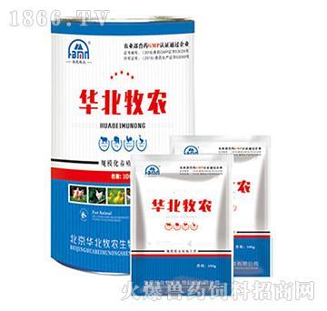 复方氟苯尼考-适应于敏