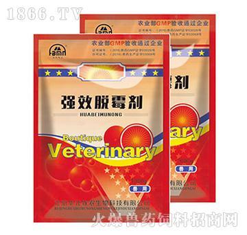 强效脱霉剂-用于防治玉