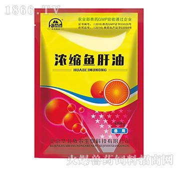 浓缩鱼肝油-防治维生素