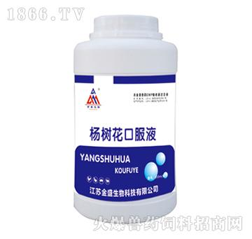 杨树花口服液-主治由细菌、病毒及消化不良引起的肠炎、痢疾