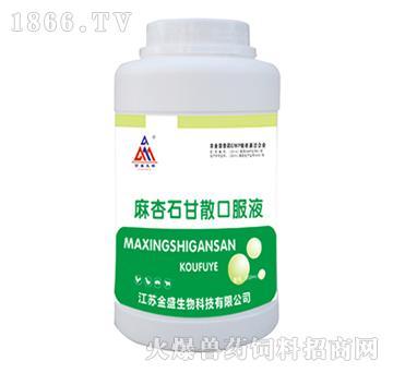 麻杏石甘口服液-主治禽的传染性支气管炎、传染性喉气管炎