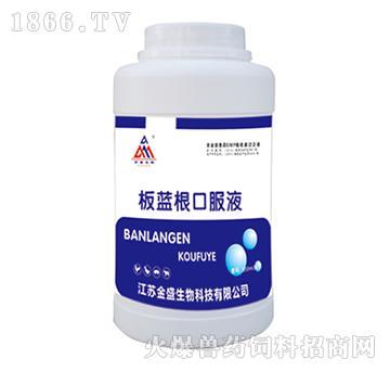 板蓝根口服液-用于禽传染性法氏囊炎