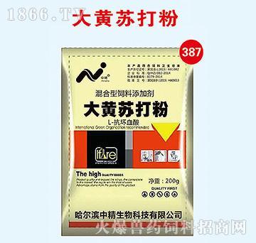 大黄苏打粉-健胃、纠酸、用于食欲不良、瘤胃酸中毒
