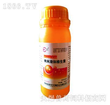 英华黄金液(纳米液体维生素)-溶解性维生素
