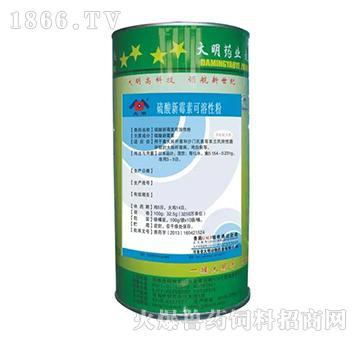 32.5%硫酸新霉素-主治大肠杆菌病、鸡白痢等