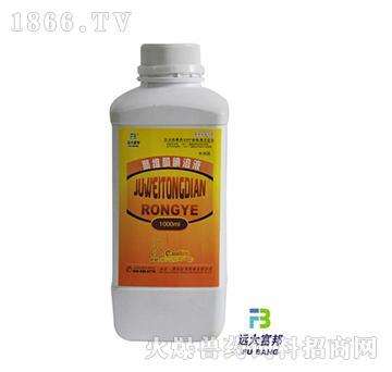 聚维酮碘溶液-用于手术部位和黏膜消毒